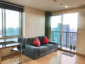 For RentCondoOnnut, Udomsuk : [Owner Post] Condo for rent, the Base Sukhumvit 77 On Nut, 1 bedroom, corner room, 36 sq m, high floor, beautiful view, 17,000 baht / month.